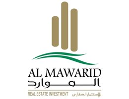Al Mawarid Real Estate and Investment Co. LLC