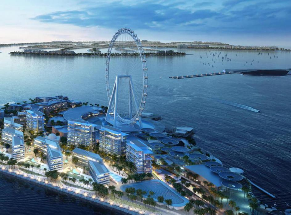 Bluewaters Residences Building 10 at  Jumeirah Beach Residence