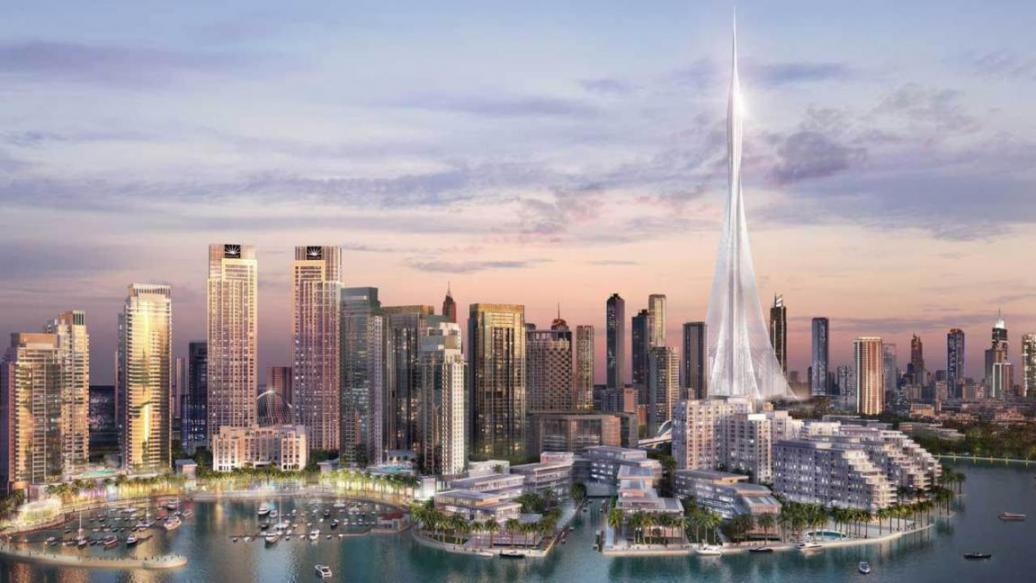 Palace Residences at  Dubai Creek Harbour