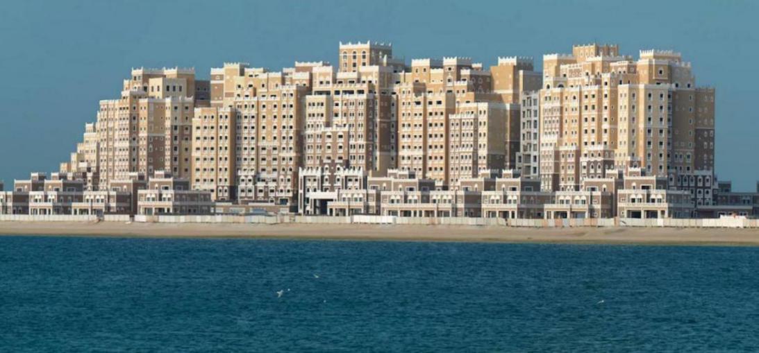 Balqis Residence Apartments at  Palm Jumeirah