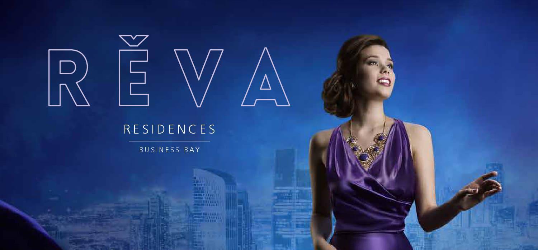 Reva Residences at  Business Bay